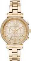 Фото - Наручные часы Michael Kors MK6559