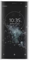 Мобильный телефон Sony Xperia XA2 Plus 32GB Dual