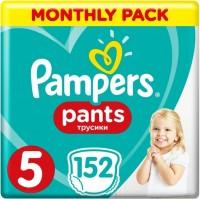 Подгузники Pampers Pants 5 / 152 pcs