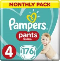 Подгузники Pampers Pants 4 / 176 pcs