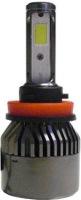 Автолампа Starlite Premium LED H11 5500K 2pcs