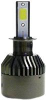 Фото - Автолампа Starlite Premium LED H3 5500K 2pcs