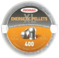 Кулі й патрони Luman Energetic Pellets XL 4.5 mm 0.85 g 400 pcs