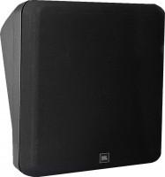 Акустическая система JBL 8330A