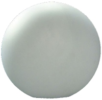 Прожектор / светильник MANTRA Exterior 1388