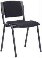 Компьютерное кресло AMF Prisma