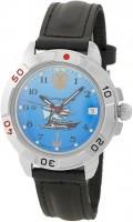 Фото - Наручные часы Vostok 431139