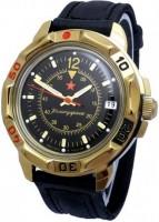 Фото - Наручные часы Vostok 439399