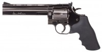 """Пневматический пистолет ASG Dan Wesson 715 Pellet 6"""""""