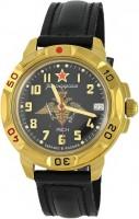 Фото - Наручные часы Vostok 439631