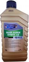 Фото - Трансмиссионное масло Aveno Gear Super Synth LS 75W-90 1л