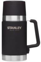 Термос Stanley Master 0.7 Food
