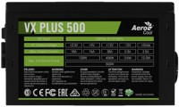 Блок питания Aerocool Value Plus  VX Plus 500W