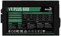 Блок питания Aerocool Value Plus  VX Plus 600W