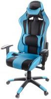 Компьютерное кресло Aklas Hornet