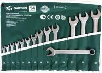 Набор инструментов Garwin GR-ECK014