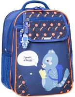 Фото - Школьный рюкзак (ранец) Bagland Otlichnik 20