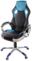 Компьютерное кресло Aklas Grig