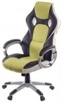 Компьютерное кресло Aklas Antares
