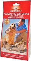 Фото - Корм для собак MERADOG Lamm/Rice Taler 1 kg