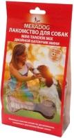 Фото - Корм для собак MERADOG Mini Tandem Mix 1 kg