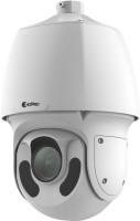 Камера видеонаблюдения ZetPro ZIP-6222ER-X20-B