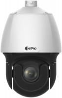 Камера видеонаблюдения ZetPro ZIP-6252SR-X33U