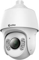Камера видеонаблюдения ZetPro ZIP-6322LR-X22-C
