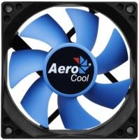 Система охлаждения Aerocool Motion 8