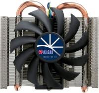 Система охлаждения TITAN TTC-ND15TB/PW(RB)