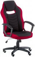 Компьютерное кресло Special4you Riko