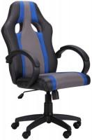 Компьютерное кресло AMF Shift