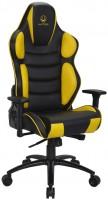 Компьютерное кресло Hator Hypersport