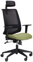 Компьютерное кресло AMF Carbon HB