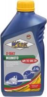 Моторное масло Werk 2-Takt Mixmoto SAE30 1L