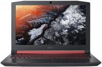 Ноутбук Acer Nitro 5 AN515-53