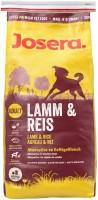Корм для собак Josera Lamb/Rice 0.9 kg