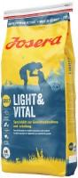 Корм для собак Josera Ligh/Vital 0.9 kg