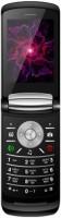 Мобильный телефон Nomi i283
