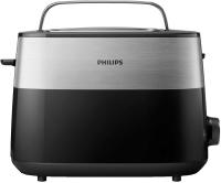 Тостер Philips Daily Collection HD 2516