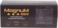 Автосигнализация Magnum Smart S80 CAN