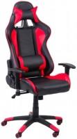 Компьютерное кресло Hop-Sport Formula
