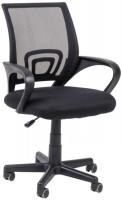 Компьютерное кресло Hop-Sport Comfort