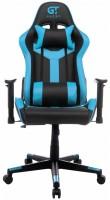 Компьютерное кресло GT Racer X-2527