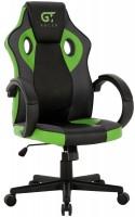 Компьютерное кресло GT Racer X-2752