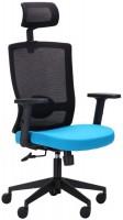 Компьютерное кресло AMF Xenon HB
