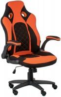 Компьютерное кресло Special4you Kroz