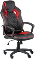 Компьютерное кресло Special4you Mezzo