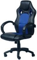 Компьютерное кресло Zeus Daytona