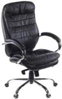 Компьютерное кресло Aklas Valencia Chrome